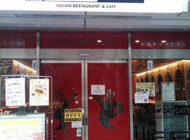 Bombay cafeの写真
