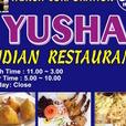YUSHA halal Restaurent のイメージ写真