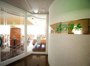 Kijimakogen Hotelの写真