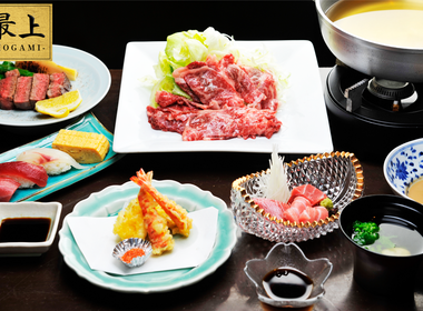 hanasakaji-san hachico-guchitenの写真