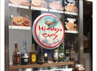 Himalaya curry  shiroganedai storeの写真