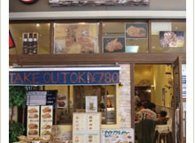 Himalaya curry lalaport TOKYO BAY storeの写真