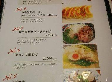 Modern Chinese cuisine Ka・ta・ta・ta motoazabuの写真