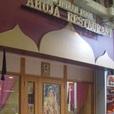 AHUJA Restaurant のイメージ写真