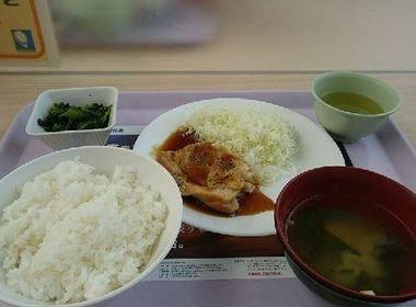 Ohkuma Gareden Houseの写真