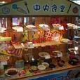 Hokkaido University Cafeteriaのイメージ写真