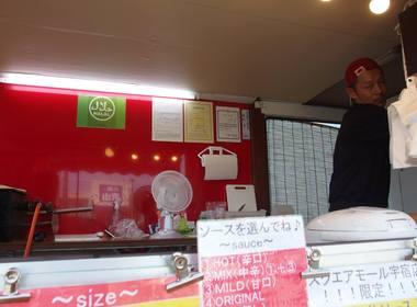 Jah Kebab の写真