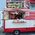 Jah Kebab のイメージ写真