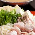 Tsuki no Odori Chicken Diningのイメージ写真