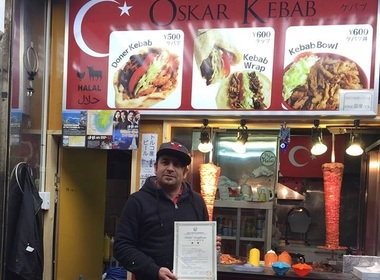 Oskar Kebabの写真