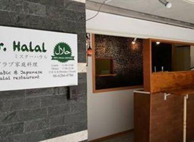 Mr. Halal (closed during Ramadan)の写真