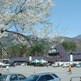 Lake Miboroko Rest Area and Restaurantのイメージ写真
