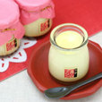 Hida Takayama Pudding NOIX de COCOのイメージ写真