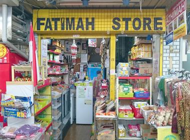 FATIMAH STOREの写真