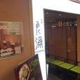YOSHIYA Shinjukutenのイメージ写真