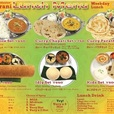 Maharani South Indian Restaurantのイメージ写真