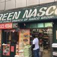 グリーン ナスコのイメージ写真