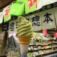 増田園総本店のイメージ写真