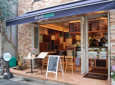 ISLAND VEGGIE×SAMBAZON ACAI CAFEの写真