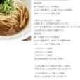 ramen yotsubaのイメージ写真