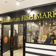 The Manhattan Fish Marketのイメージ写真