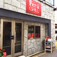 Peru GRILLのイメージ写真