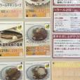 島根大学生活協同組合 第2食堂ニコラ 2階のイメージ写真