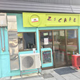 Z Cafe のイメージ写真
