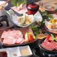 Japanese Restaurant ORIGAMI Asakusaのイメージ写真