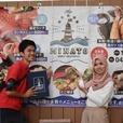 日本食レストランMINATOのイメージ写真