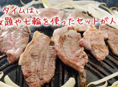 Hitujinokoyaの写真