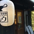 Curry Club Ruu Kiyomizudera Ninenzakaのイメージ写真