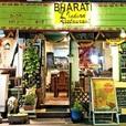 Bharati Restaurantのイメージ写真