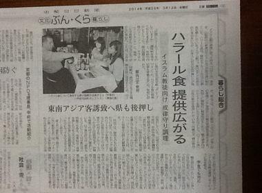 Ikokunokazeの写真