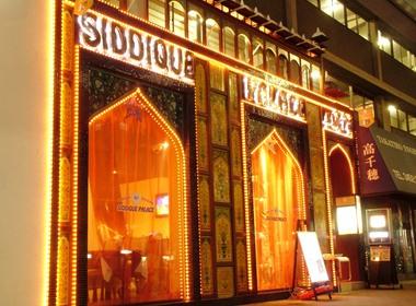 Siddique shinjyukunishiguchitenの写真