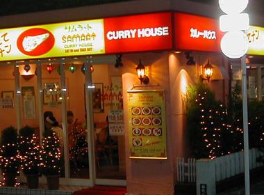 Samrat Curry House Higashi Nakanoの写真