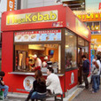メガケバブ 大須1号店のイメージ写真