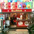 MEGA KEBAB Ohsu number 2 Storeのイメージ写真