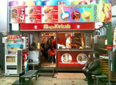 MEGA KEBAB Ohsu number 2 Storeの写真