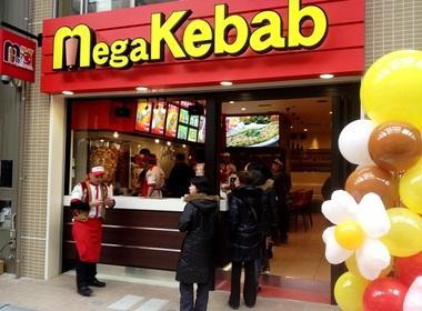MEGA KEBAB Ohsu number 3 Storeの写真