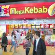 MEGA KEBAB Nagoya airportのイメージ写真