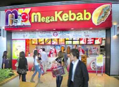 MEGA KEBAB Nagoya airportの写真