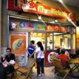 メガケバブ Zaza City 浜松店のイメージ写真