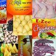 Padma halal foodのイメージ写真