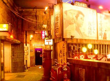NARUMI-IPPUDO  shinyokohamara-men hakubutukanの写真