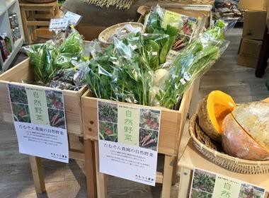 The Organic Shop Geale'sの写真