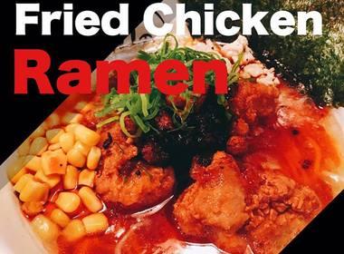 Halal Ramen & Dining Honolu Ebisu
