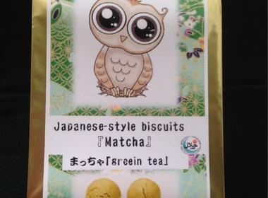 Owl Nest Cafe