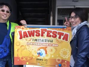 jawsfestalogo