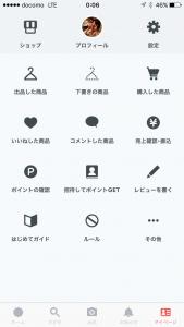 Fril_icon